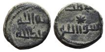World Coins - SPAIN UNDER THE UMAYYADS. (Anonymous issue) AE. Fals. AH 92-138. Al-Andalus mint.