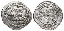 World Coins - HISHAM II citing AL-BAKRI. AR, Dirham. AH 401, 2nd reign. Al-andalus mint. CALIPHATE OF CÓRDOBA (Spain). RARE.