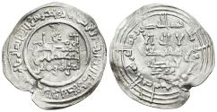 World Coins - ABD AL-RAHMAN III. AR, Dirham. 333 AH. Al-Andalus mint. Citing Muhammad in the IA. CALIPHATE OF CÓRDOBA.