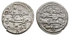 World Coins - ABD AL-MU´MIN. Almohads. Ar, Quirat. 524-558 AH. Almoravid type transitional coin. Beautiful example.