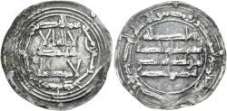 World Coins - ABD AL-RAHMAN I. AG, Dirham. AH 163, Al-Andalus mint. THE INDEPENDENT SPANISH UMAYYAD EMIRATE.