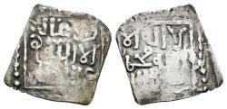 World Coins - NASRIDS OF GRANADA. Ar, 1/2 Dirham. Anonymous, Gharnata mint. SPAIN