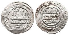 World Coins - HISHAM II. Ar, Dirham. 384 AH. Al-Andalus. Citing´Amir in IIA. CALIPHATE OF CÓRDOBA.