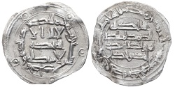 World Coins - ABD AL-RAHMAN I. AG, Dirham. AH 166, Al-Andalus mint. THE INDEPENDENT SPANISH UMAYYAD EMIRATE.