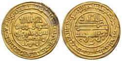 World Coins - ALÍ IBN YUSUF with heir Sïr. AU, Dinar. AH 528. Fez (Fas) mint. ALMORAVIDS (Spain). Scarce.
