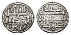 World Coins - ISKHAQ IBN ALI. Ar, Quirat. AH 540-541. ALMORAVIDS (Spain). Magnific exemplar.