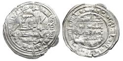 "World Coins - SULAYMAN. AR, Dirham. 400 AH. Madinat Al-Zahra mint. Var with ""Laña"" CALIPHATE OF CÓRDOBA."