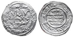 World Coins - HISHAM II. AR, Dirham. 396 AH, First reign. Al-andalus mint. CALIPHATE OF CÓRDOBA (Spain).