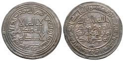 World Coins - SULAYMAN. Ar, Dirham. AH 98. Sabur mint. UMAYYADS. Rare.