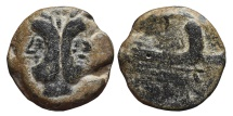 Ancient Coins - ROMAN REPUBLIC. AE35, As. Anonymous Hispanic mint. Cast in bronze. Unusual art. VERY RARE.