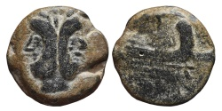 Ancient Coins - ROMAN REPUBLIC. AE35, As. Anonymous Hispanic mint. Cast in bronze. Unusual art. VERY RARE.