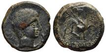 Ancient Coins - CASTULO. AE, As. 180-150 BC. Linares mint. (Jaén-Spain). SPHINX and STAR.