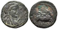 Ancient Coins - SALVIANA. AE20. (Mauretania) Circa 2nd Century BC. Horse prancing right; crescent and pellet above; [ASLDN] in Neo-Punic below.