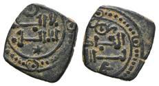 World Coins - DHU'L NUNID OF TOLEDO (Spain). Al-Qadir Yahya II. Ae, Dirham. AH 467-478. Tulaytula mint (Toledo).