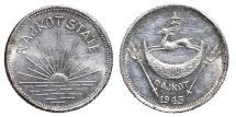 World Coins - RAJKOT. AR, mohur. Dharmendra Singhji, 1945 Y-1a, struck in 1954. INDIA, RARE.
