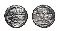 World Coins - ALÍ IBN YUSUF with heir Sïr. AR, Quirat. AH 522-533. ALMORAVIDS (Spain). VERY RARE.