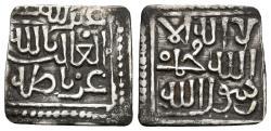 World Coins - NASRID OF GRANADA. AR, 1/2 Dirham. Anonymous, Gharnata mint. SPAIN. Extremely fine.