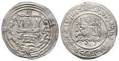 World Coins - ABD AL-RAHMAN III. Ar, Dirham. 332 AH. Al-Andalus mint. Citing Qasim in IA. CALIPHATE OF CÓRDOBA.
