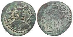 Ancient Coins - HEPHTHALITES (White Huns), King Napki Malka. Drachm. Circa AD 515-560. Kabul.