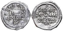 World Coins - ALI IBN YUSUF. AR, Quirat. AH 500-522. ALMORAVIDS (Spain).