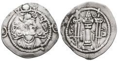 Ancient Coins - KAVAD I. Ar, Drachm. Year 14. (LYW) Rev Ardashir mint. Göbl II/1. Sasanian Kingdom.
