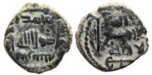 World Coins - SPAIN UNDER THE UMAYYADS. Period of the Governors. AE, Fals. AH 110. Al-Andalus mint. SCARCE.