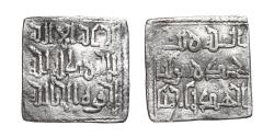 World Coins - ALMOHADS. AR, Dirham. Anonymous in the name of Al-Mahdï Imam. VARIANT ORNATE KUFIC LEGEND. RARE.