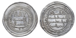 World Coins - HISHAM. AG, Dirham. AH 115, Wasit mint. UMAYYAD. Extremely fine.