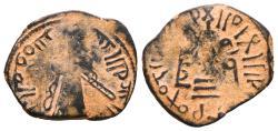 World Coins - UMAYYAD CALIPHATE. 'Abd al-Malik ibn Marwan. Fals 690-700 AD. Qinnasrin mint. (Arab-Byzantine)