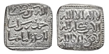 World Coins - ALMOHADS. AG, Dirham. Anonymous, TILIMSAN mint. In the name of AL-MAHDI IMAM.