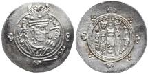 KHURSHID. AR, Hemidrachm 105 Pye (Scarce Year). TABARISTAN - SASSANIAN.