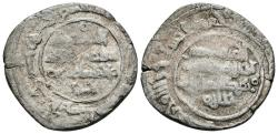 World Coins - Al-Mu`tasim bi-Allah. Banu Sumadih. (Taifa of Almería). Dirham. 443-484 AH. Al-Mariya mint. RARE.