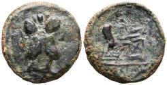 Ancient Coins - ROMAN REPUBLIC. AE32, As. Anonymous Imitative. 2nd century BC. Spanish mint. VERY RARE.