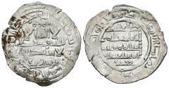 World Coins - SULAYMAN. Ar, Dirham. 400 AH. Madinat Al-Zahra mint. Citing Aben Suhaid in IA & Waliy Al´Ahd / Muhammad in IIA. CALIPHATE OF CÓRDOBA.
