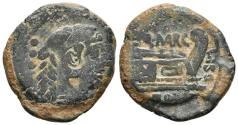 Ancient Coins - Q. MARCIUS LIBO. Ae, Quadrans. 148 BC. Rome mint. Prow right, Q MAR above, LIBO downwards before, ROMA in exergue.