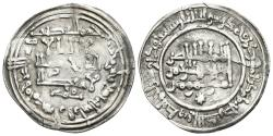 World Coins - ABD AL-RAHMAN III. AR, Dirham. 339 AH. Madinat Al-Zahra mint. Citing Muhammad in the IA. CALIPHATE OF CÓRDOBA.