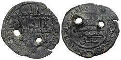 World Coins - Muhammad Ibn Idris AL-MAHDI. HAMMUDIDS (Taifa of Málaga) Dirham. AH 440. AL-ANDALUS.