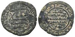 World Coins - Muhammad Ibn Idris AL-MAHDI. HAMMUDIDS (Taifa of Málaga) Ae, Dirham. AH 442. Al-Andalus mint.