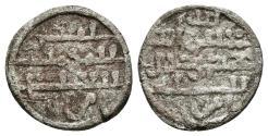 World Coins - ALMORAVIDS TAIFAS. Ar, Quirat. In the name of Al-Abbasi. Baeza mint?. Vives - ; Hazard - ; FB-Q4. RARE.