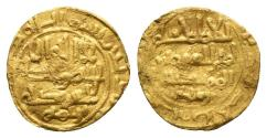 World Coins - HISHAM III Al-Mu´tadd. Au, Fractional Dinar. AH 418-422. Citing Ibn Tamam. VERY RARE. Caliphate of Córdoba.