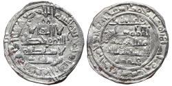 World Coins - SULAYMAN. AR, Dirham. 400 AH. Madinat Al-Zahra mint. CALIPHATE OF CÓRDOBA.