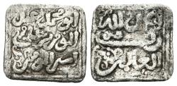 World Coins - ABD AL-MU´MIN. Almohads. AR, Half Dirham. 524-558 AH. Fes mint (Fez). Very scarce to see with mint.