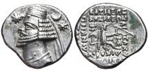 ORODES II. AR,  Drachm. 58/7-38 BC. Ekbatana mint.
