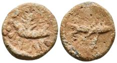 Ancient Coins - BALSA. PB, Quadrans. 50 BC. Tavira mint. (PORTUGAL). Sailboat deployed to right / tuna. VERY RARE.