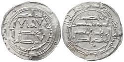 World Coins - HISHAM I. AR, Dirham. AH 173, Al-Andalus mint. THE INDEPENDENT SPANISH UMAYYAD EMIRATE.