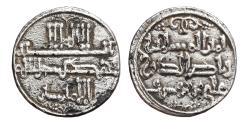 World Coins - ALÍ IBN YUSUF with heir Sïr. AR, Quirat. AH 522-533. ALMORAVIDS (Spain). SCARCE.