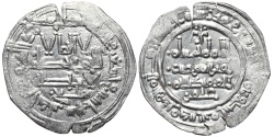 World Coins - HISHAM II. AR, Dirham. 392 AH. Al-andalus. CALIPHATE OF CÓRDOBA. Palm decoration.