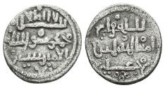 World Coins - ALI IBN YUSUF with heir TASHFIN. AR, Quirat. AH 533-537. ALMORAVIDS (Spain). Scarce.