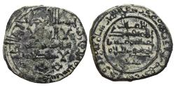 World Coins - Muhammad Ibn Idris AL-MAHDI. HAMMUDIDS (Taifa of Málaga) Dirham. AH 443. AL-ANDALUS.