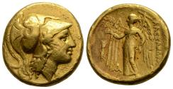 GOLD! Rare Double Stater of Alexander The Great, Aegae Mint, Lifetime Issue, From an Old French Collection With Export Licence
